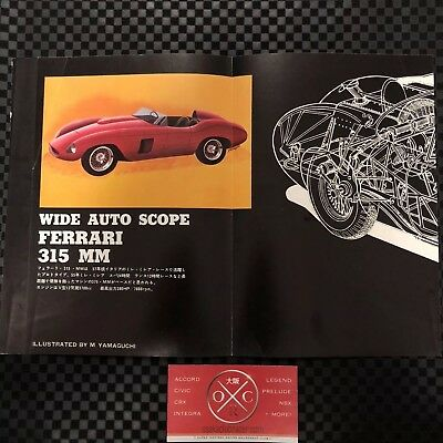Vintage Ferrari 315 MM Lotus 38 Japanese Advertisement Brochure Poster F1 Rare
