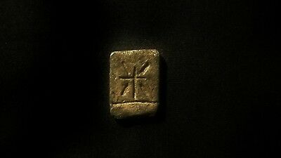 Byzantine Bronze Cross Seal 13th Century; XF Condition; Must see!