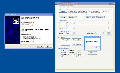 CANON G3000, G3100, G3400, G3900 Waste Ink Counters Reset 5B00 error