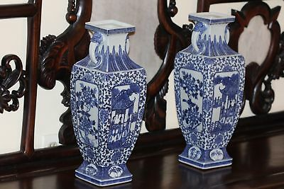 Pair Fine Chinese Blue And White Porcelain Antique Sqaure Vases