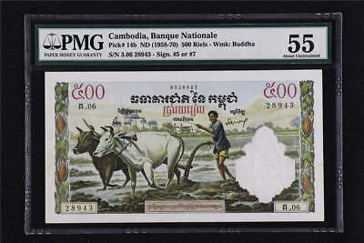 1958-70 Cambodia Banque Nationale 500 Riels Pick#14b PMG 55 About UNC
