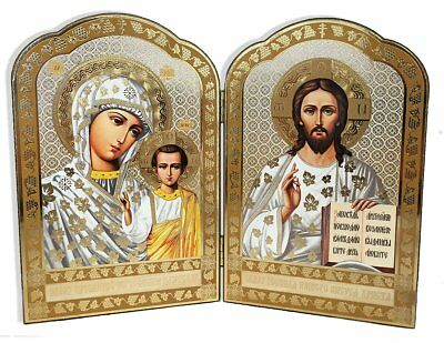 Gold Foil Christ the Teacher and Virgin of Kazan Russian Orthodox Icon Diptych 8