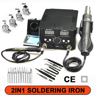 2 IN 1 Soldering Iron Station Solder Rework Hot Air Gun Tool LCD Digital Display