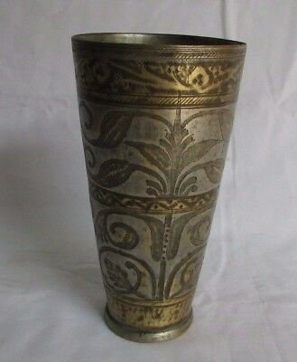 1940's Vintage Old Brass Islamic Beautiful Floral Engraved Milk / Lassi Glass