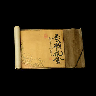 Collection of Chinese Old scroll painting on silk:YueFeiKang gold