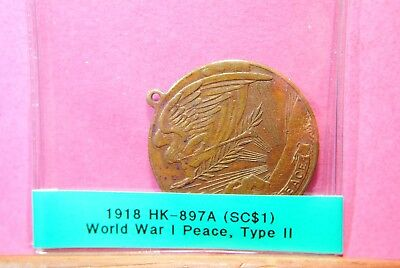 1918 World War I Peace Medal, HK-897A - R-6 - So-Called Dollar