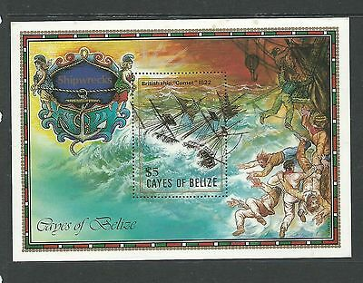 1986 Shipwrecks Complete MUH/MNH as Issued