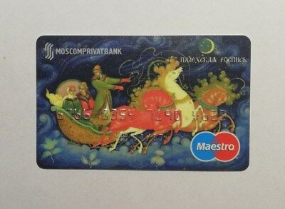 Maestro credit card Moscomprivatbank from Russia  collectable only