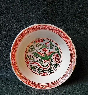 Rare & Unusual Antique Chinese Porcelain Bowl Chenghua Period 6 Character Mark