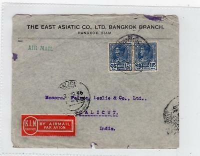THAILAND: 1936 Airmail cover to India with KLM Airmail label (C36254)
