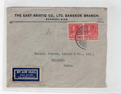 THAILAND: 1934 Airmail cover to India (C36252)