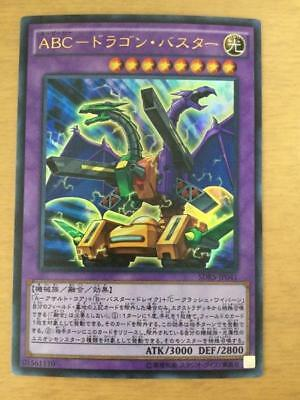 ABC-DRAGO BALISTICO LCKC-IT059 RARA SEGRETA THE REAL/_DEAL SHOP YU-GI-OH