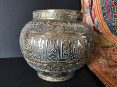 Old Syrian Damascus Inlaid Brass Bowl / Unique Shape beautiful copper & Silver