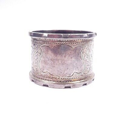 Vintage B'Ham 1977 Sterling Silver Edward Barnard & Sons Ltd Napkin Ring 26.8g