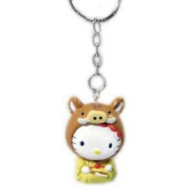 Hello Kitty Chinese Zodiac Keychain Brand New Pig Boar