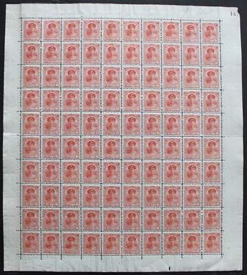 LUXEMBOURG: Full 10 x 10 Sheet of 50c Examples - With Full Margins (16626)