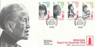 """Hong Kong, 1988, """" The Community Chest"""" Stamp Set On Gpo Fdc Junk Chop"""