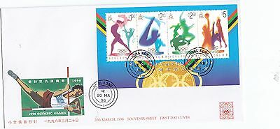 """H. K. 1996, """"summer Olympic Games"""" S/s On China Philatelic Association Fdc"""