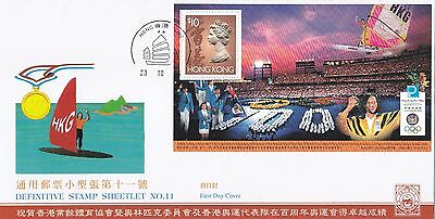 """H. K.1996 """"outstanding At Olympic Games"""" S/s On China Philatelic Association Fdc"""