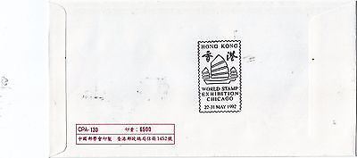 """H. K. 1992, """"columbia Stamp Exhibition"""" S/s On China Philatelic Association Fdc"""