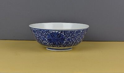Chinese 18Th Century Seal Marked Blue And White Bowl