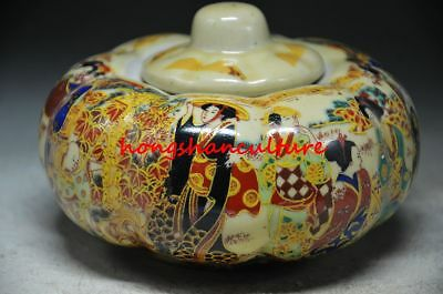 Collectible Handwork Porcelain Painting Dowager Pumpkin Storage Pot