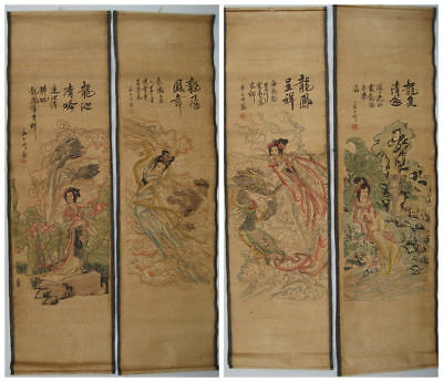 """Antique 4PCS Old Chinese collection"""" beauty and Dragon"""" Painting & Scroll"""