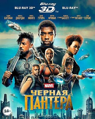 Black Panther (Blu-ray 3D+2D, 2018) Eng,Russian,Czech,Spanish,Italian,Polish