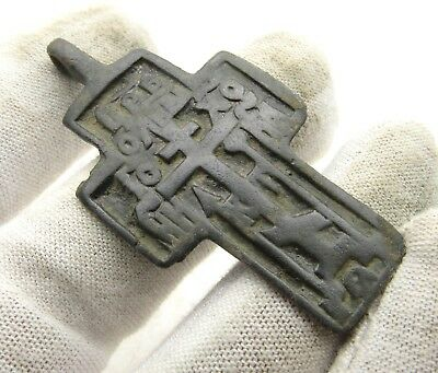 Late/post Medieval Era Bronze  Cross Pendant - Wearable Historic Artifact - E24