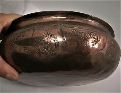 Antique Islamic Timurid copper bowl w animals design and owner name 9""