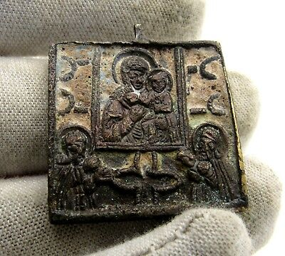 Medieval Bronze Enameled Icon W/ Jesus Christ & Mother Mary - Artifact - E63
