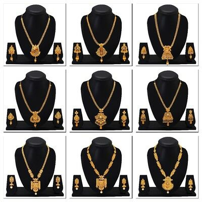 Indian Traditional Bridal Gold Tone Ethnic Wedding,Temple Jewelry Necklace Set