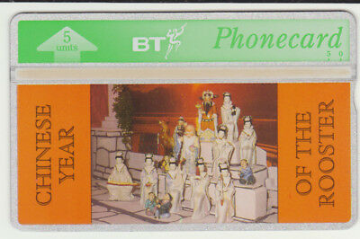 BT General 109 Chinese Year of the Rooster, Figurines, Mint Phonecard