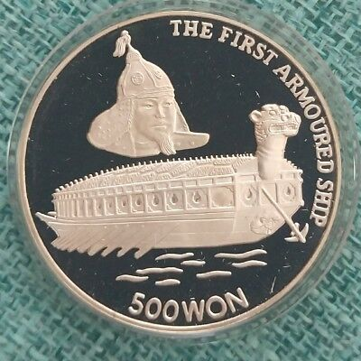 Korea 1991 500 won silver   ship coin