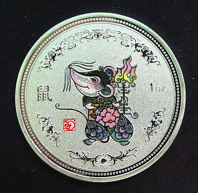 Chinese Lunar Zodiac Year of the mouse Colored Silver Coin——40mm