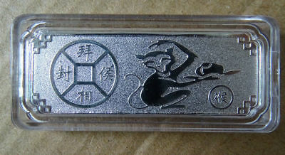 2018 Chinese Zodiac monkey Medallion commemorate Silver alloy Coin --- 60mm