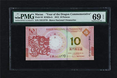 "2012 Macau ""Year of Dragon Commemorative"" 10 Patacas Pick#85 PMG 69 EPQ Gem UNC"