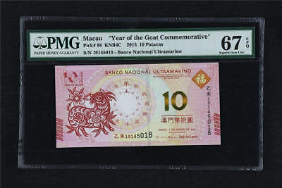 "2015 Macau ""Year of Goat Commemorative"" 10 Patacas Pick#88 PMG 67 EPQ Gem UNC"