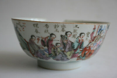 Antique Chinese Porcelain Hand Painted Characters Figures Bowl - Marks