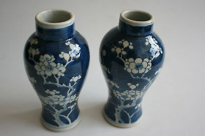 Pair of Antique Chinese Porcelain Blue and White Small Vase - Marks