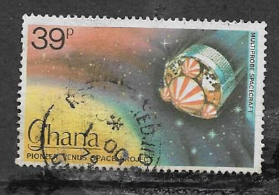 Ghana Postal Issue - 1979 Commemorative Issue - Space Project Multiprobe Craft