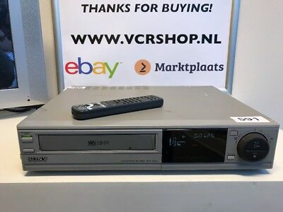 Sony SVO-1520P Professional Video Recorder