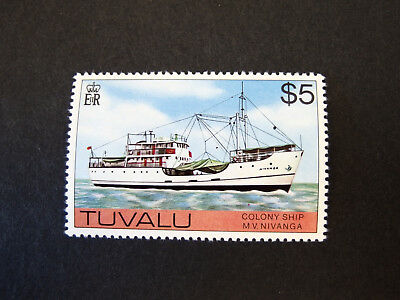 Tuvalu 1977 $5 Colony Ship Mv Nivanga  Mnh