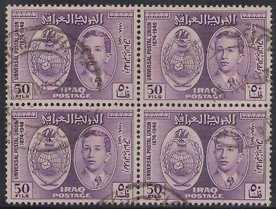 Iraq 1949 UPU block of 4, used