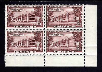 "1951 - 1'6d PURPLE - BROWN  50th ANNIVERSARY of ""FEDERATION""-  MUH/MINT"