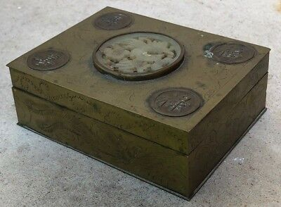 Vintage Oriental/Asian Hinged Box With Carved Jade Insert