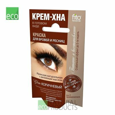 Fito Natural Dye Eyebrows & Eyelashes Henna Cream Color Brown 2x2ml (Pack of 5)