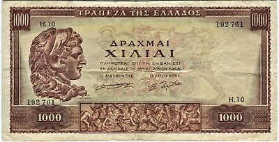 GREECE BANKNOTE 1.000 DRACHMAS 1956 (CIRCULATED) NO RESERVE S/H for Greece $3.90