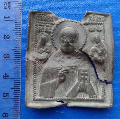 Ancient Bronze Icon. Saint Nicholas.