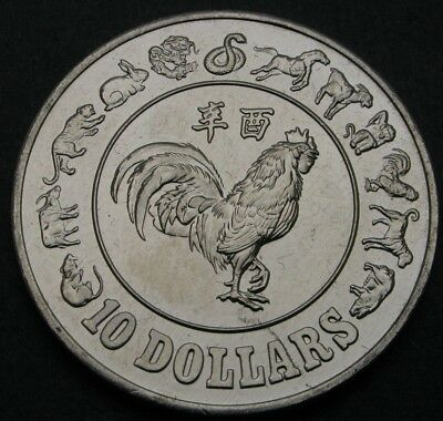 SINGAPORE 10 Dollars 1981 - Year of the Rooster - aUNC - 2794 *
